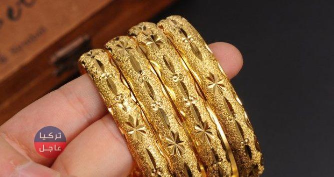 عاجل جاءت أسعار الذهب في تركيا اليوم السبت 5/10/2019م