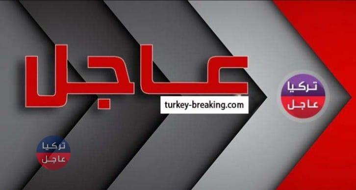 عاجل انهيار جديد لسعر صرف الليرة السورية مقابل العملات اليوم الخميس في دمشق وإدلب