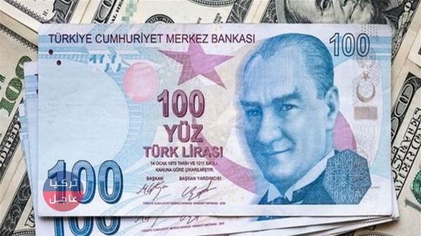 عاجل ارتفاع بسيط في سعر صرف الليرة التركية بعد اجتماع أردوغان بترامب وإليكم النشرة اليوم الخميس