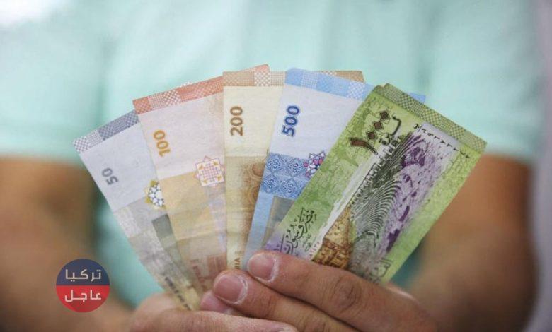 عاجل سعر صرف الليرة السورية مقابل العملات في إدلب ودمشق الأن