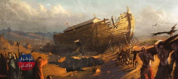 العثور على سفينة عيسى (يسوع) عليه السلام وفيها نبيذ وزيت زيتون