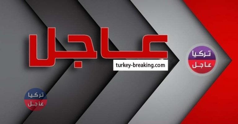 عاجل تقلب لـ الليرة التركية بلا ثبات مع انطلاق اليوم الجمعة