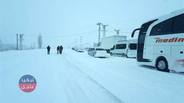 إغلاق الطريق الواصل بين ملاطيا وقيصري بسبب الثلوج