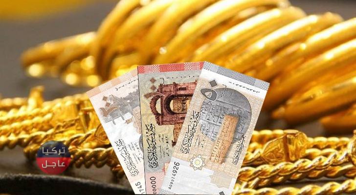 أسعار, الذهب, في, سوريا, تتحسن, مع, ارتفاع, ملحوظ, لليرة, السورية
