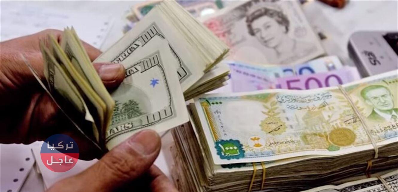 سعر صرف الليرة السورية أول أيام عيد الأضحى 2020