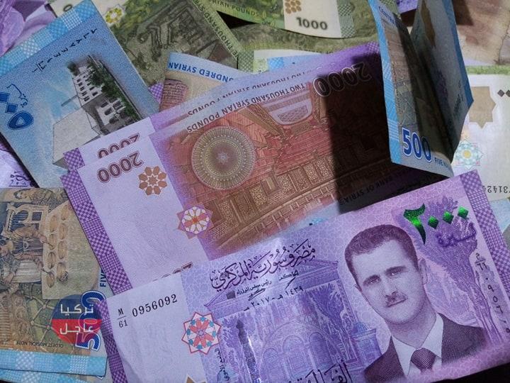 سعر صرف الليرة السورية مع انطلاق اليوم السبت 11/7/2020