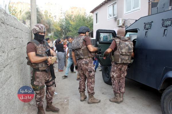 اعتقال سوريين بينهم امرأة في بورصا وإليكم التفاصيل