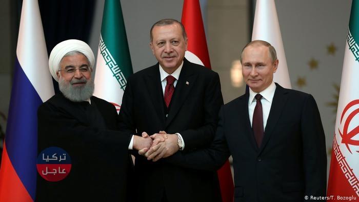 """القمة الثلاثية """"تركيا روسيا إيران"""" تبدأ لبحث الوضع في سوريا"""