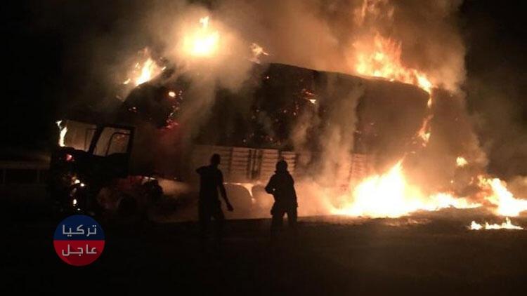 شاهد بالفيديو كيف التهمت النيران شاحنة كبيرة بالكامل في أماسيا