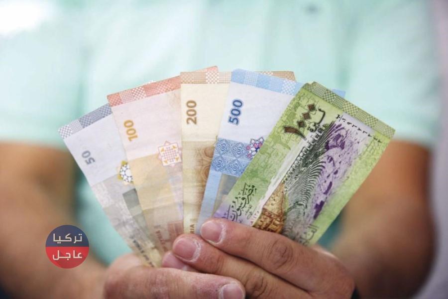 إليكم سعر صرف الليرة السورية اليوم الأربعاء 1/7/2020