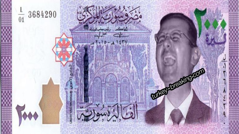 سعر صرف الليرة السورية اليوم الأربعاء 15/7/2020
