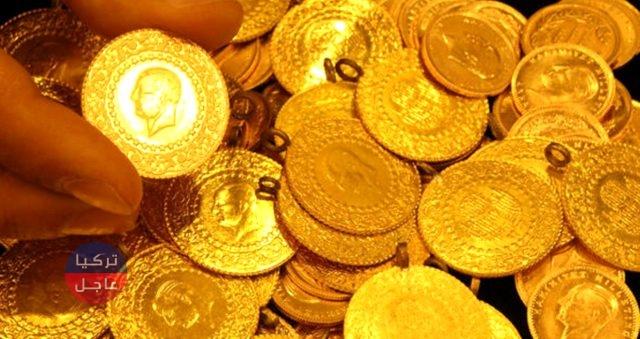 هكذا بدت أسعار الذهب في تركيا وسعر ليرة الذهب ونصف وربع الليرة اليوم الأربعاء
