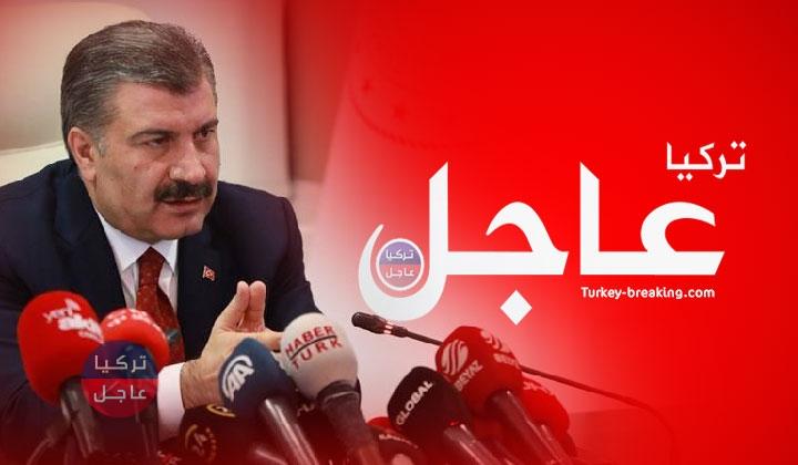 عاجل عدد الاصابات والوفيات بكورونا في تركيا