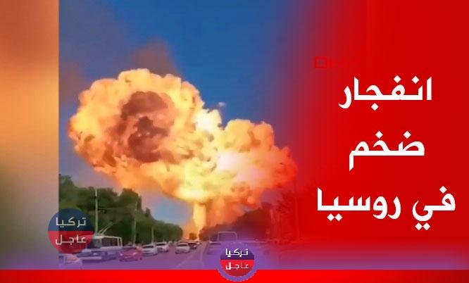 Photo of انفجار ضخم في روسيا (فيديوهات)