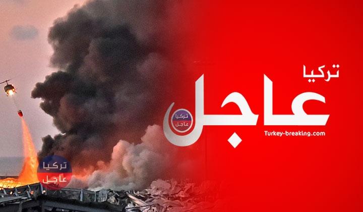 لبنان تعلن ارتفاع عدد ضحايا انفجار بيروتو إليكم آخر احصائية