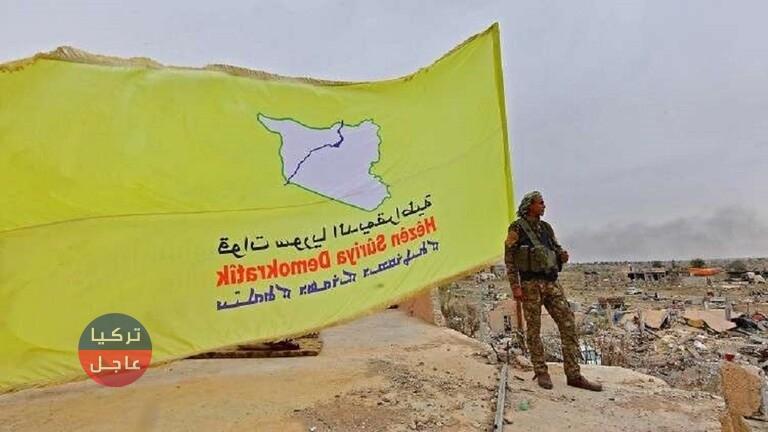 قوات سوريا الديمقراطية تفرض حظر تجوال في الرقة