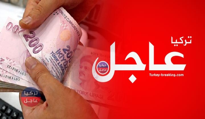 الليرة التركية تثبت على هذا النحو مع نهاية اليوم الجمعة