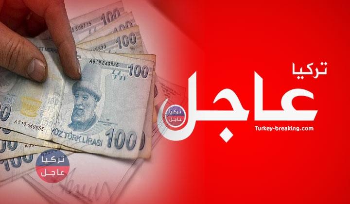 Photo of الليرة التركية تتعرض لانخفاض ثاني كبير اليوم الإثنين وإليكم النشرة الأن