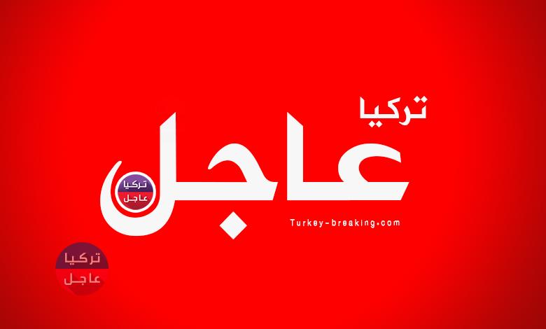 Photo of انهيار غير مسبوق تشهده الليرة التركية وإليكم النشرة الأن