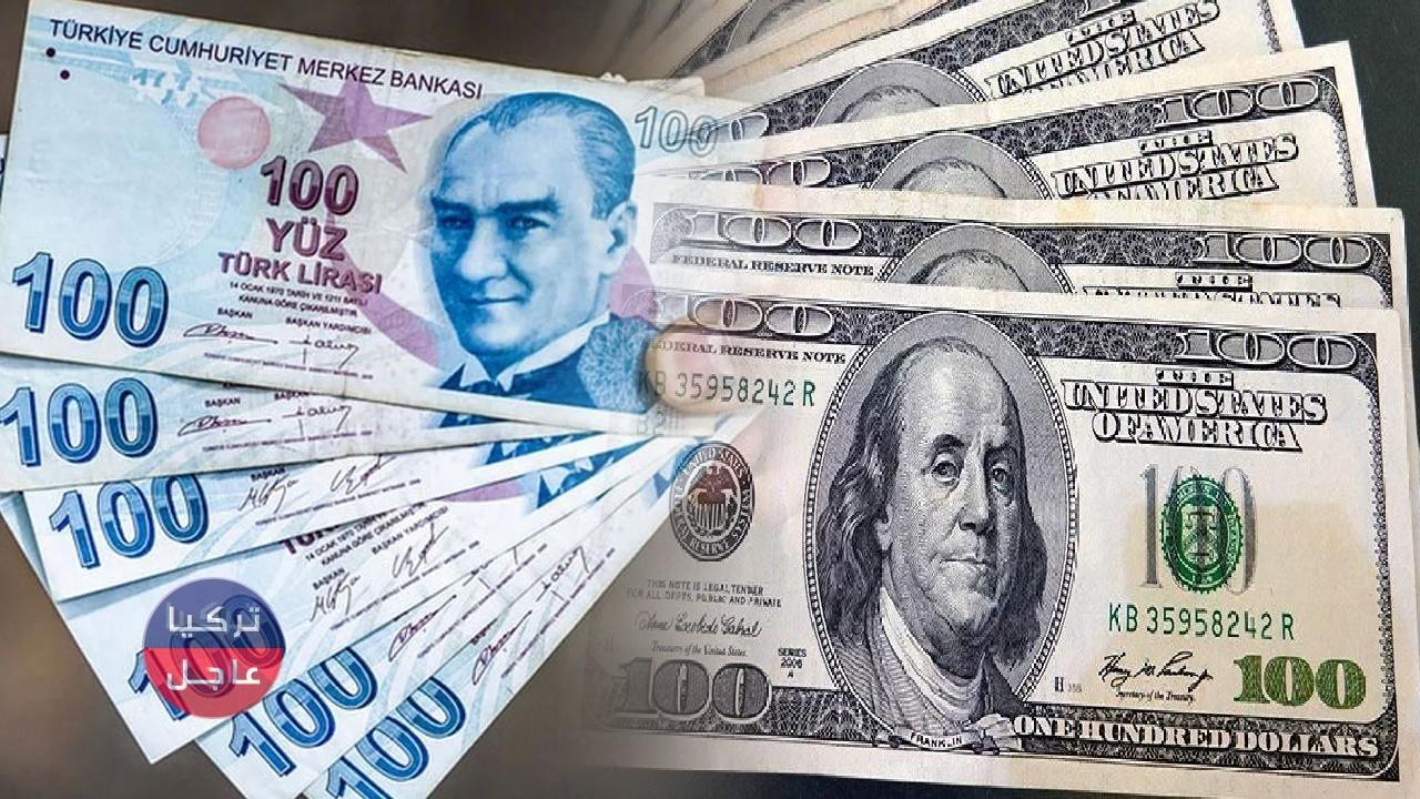 100 دولار كم ليرة تركية تساوي .. سعر الدولار اليوم في ...